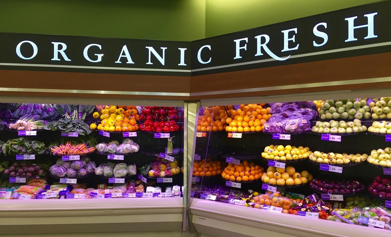 магазин овощи фрукты фото